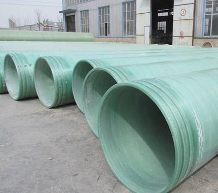 玻璃钢缠绕管